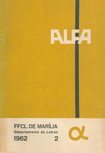 Visualizar v. 2 (1962)