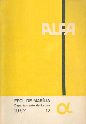 Visualizar v. 12 (1967)
