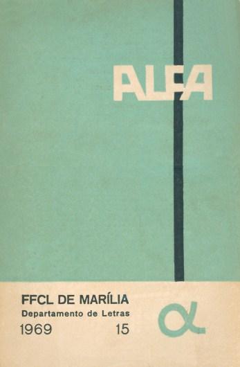 Visualizar v. 15 (1969)