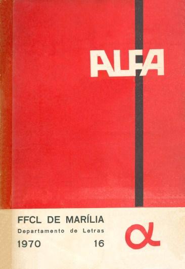 Visualizar v. 16 (1970)