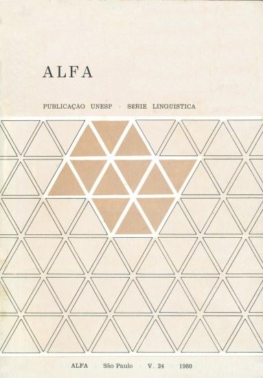 Visualizar v. 24 (1980)