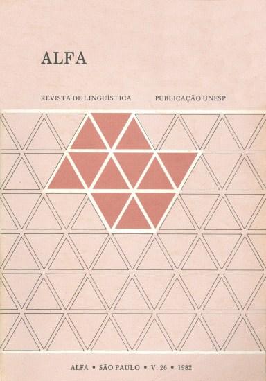 Visualizar v. 26 (1982)