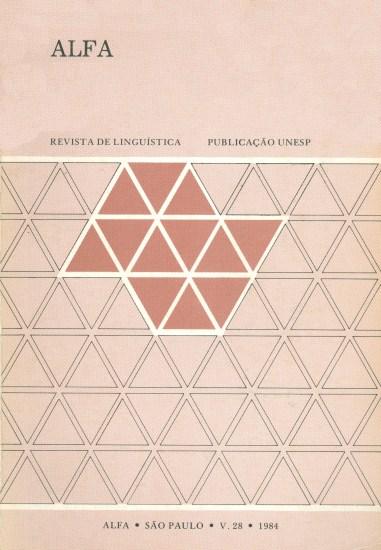 Visualizar v. 28 (1984)
