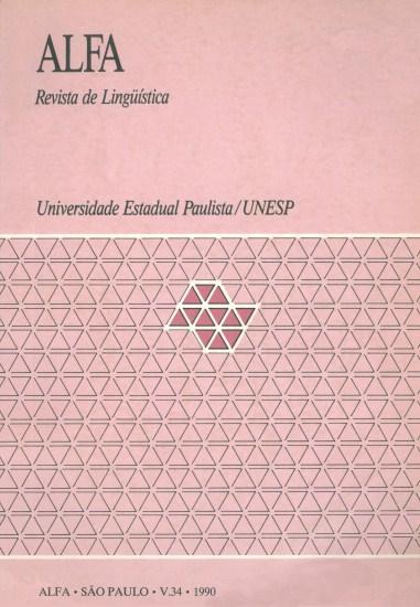 Visualizar v. 34 (1990)